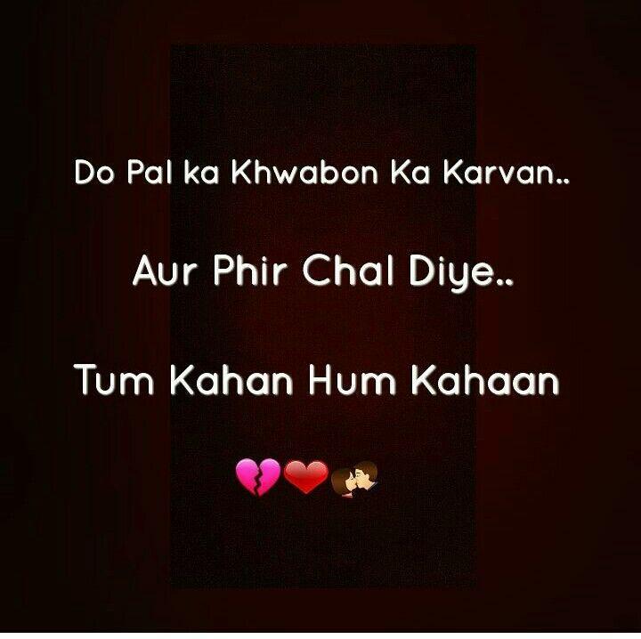 Rangastalam Na Songs Sad Song: Best 20+ Bollywood Quotes Ideas On Pinterest