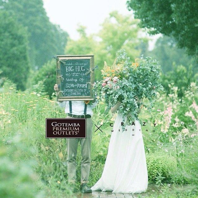 私たちcrazy weddingが初コラボ! 御殿場プレミアムアウトレットでの特別な結婚式をプロデュース決定!  海外のような町並みの中で 私たちがこだわりを持って作り出す特別な空間・コンテンツ。  ぜひにとお声がけ頂き企画を進め...自分たちで言うのも何ですが、すごいものができそうな予感です!  普段は挙げられない場所で、 普段はかけられないような価格で、普段はできないことまで... 特別公募で1組だけが選ばれます♡  ご祝儀分以外はプレミアムアウトレットが費用面も全てサポートしてくれるため昨日からお申し込みが既に続々!  最近は方々からコラボのお声がけを頂き新しい領域にもたくさん挑戦中です!! 興味がある人は応募してくださいね! ↓↓特設サイト(募集7/16~8/10)↓↓ https://www.crazywedding.jp/gotembaresortwedding/  WWDでもご紹介いただきました! http://www.wwdjapan.com/life/2014/07/16/00012959.html #crazywedding #wedding…
