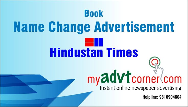 Name Change Newspaper Advertisement in Hindustan Times to apply for Passport, Banking Account Operations, Ration Card, Birth Certificate, Spelling Mistakes and other work. Book Now Online Name Change Ad visit at http://www.myadvtcorner.com/category-change-of-name
