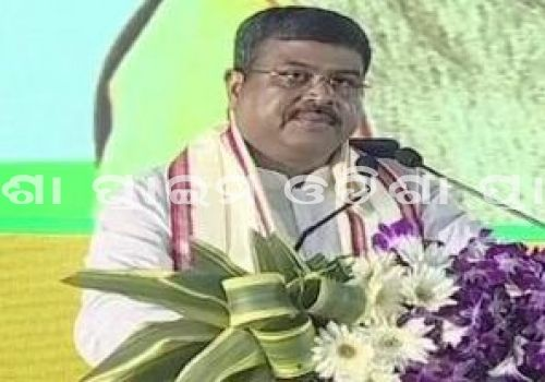 Prime Odisha News : ଉଦଘାଟନ ହେଲା କେନ୍ଦ୍ର ସରକାରଙ୍କ ପାଇପ୍ ଯୋଗେ ରନ୍ଧନ ଗ୍ୟାସ ଯୋଗାଣ ପ୍ରକଳ୍ପ
