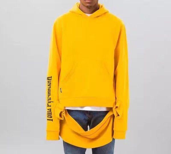 GOSHA RUBCHINSKIY LOGO YELLOW LONG HOODIE SWEATSHIRT #gosha #yellow #yellowsweatshirt #sweatshirt #rubchinskiy #hoodie $100 http://www.ebid.net/as/for-sale/gosha-rubchinskiy-logo-yellow-long-unisex-hoodie-sweatshirt-152762716.htm http://www.sanalpazar.com/gosha-rubchinskiy-logo-yellow-long-hoodie-sweatshirt/i-68923943