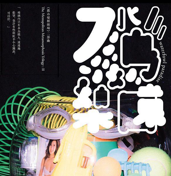 typography - Jyunc-cih LI