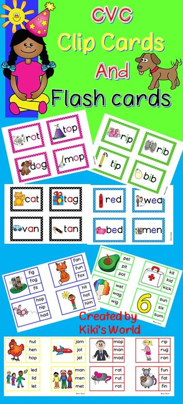 cvc words: clip cards and flash cards