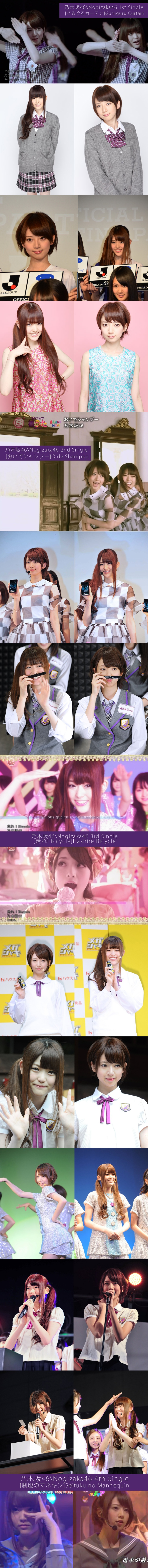 Special 1000th post *** \(^o^)/ *** Matsumura Sayuri (松村 沙友理) and Hashimoto Nanami (橋本 奈々未) cap for each 乃木坂46 (nogizaka46)  single from first single 『ぐるぐるカーテン』Guruguru Curtain ~ to second single 『おいでシャンプー』Oide Shampoo ~ to third single 『走れ! Bicycle』Hashire Bicycle ~ and to their newest single [制服のマネキン]Seifuku no Mannequin ~ the best moment is indeed in oide shampoo when there so much sayurinanamin moment ~ they hug each other ~ and sweet eyes contact to each other ♥ ♥ ♥ ♥ ♥ ♥ (>o<) ♥ ♥ ♥ ♥…