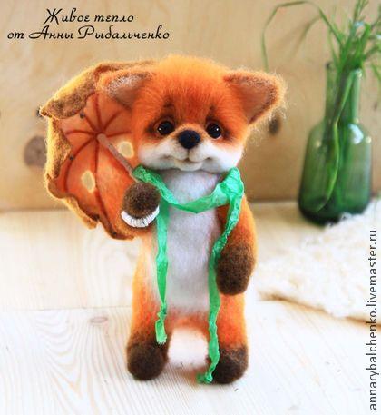 Лисенок Тарасик - оранжевый,рыжий,рыжая лиса,лисенок,лиса,лисичка,зонт