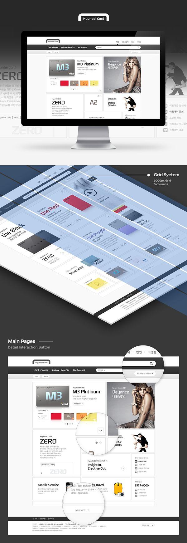 Hyundai Card Website Concept Design by youngha choi, via Behance
