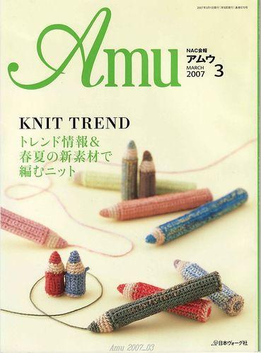 Amu 2007-03.jpg