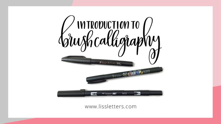 Sign up for a free Brush Calligraphy Mini-Course!