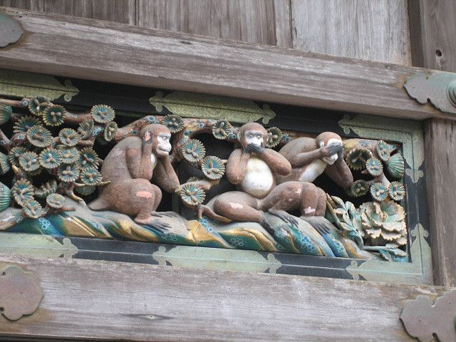 Three Wise Monkeys - Nikko(2008)
