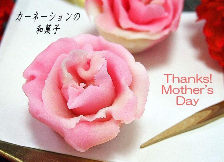 花をかたどった和菓子作りに挑戦してみてもいいかも!母の日手作りスイーツ参考