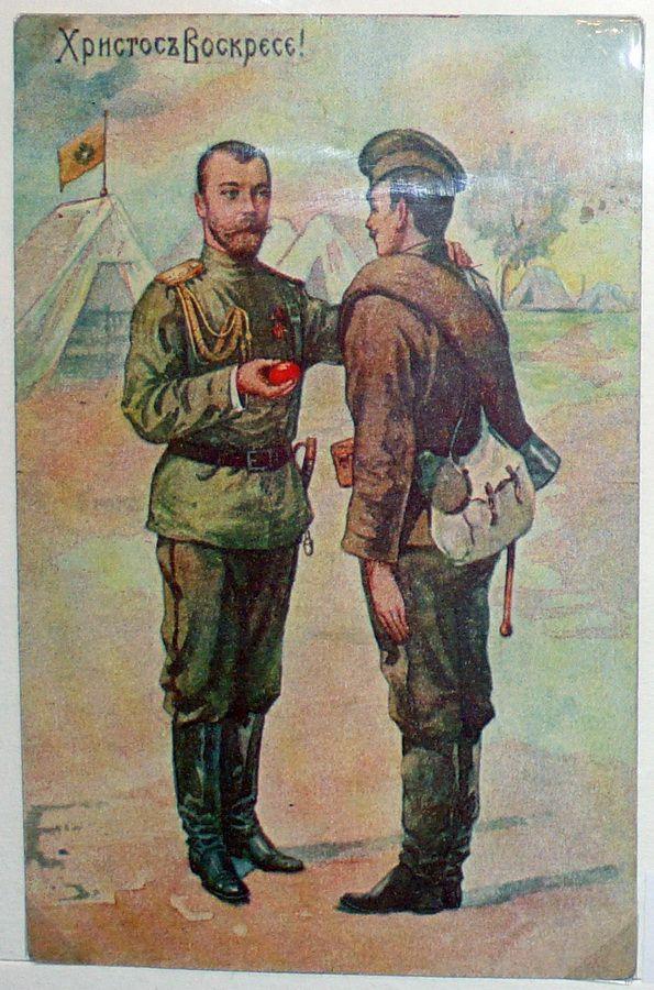 Ноября, открытки для офицеров рисунки