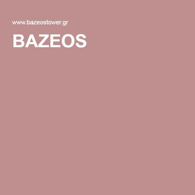BAZEOS