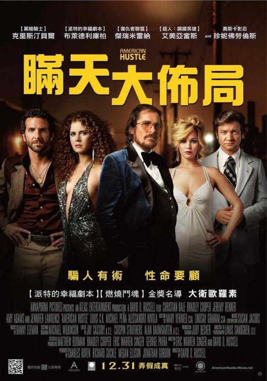 American Hustle Movie ...