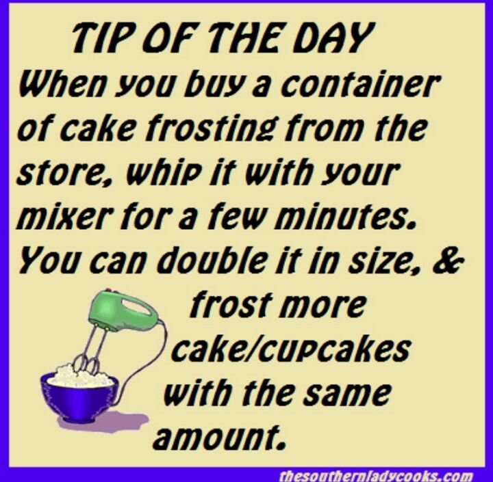Frosting Tip of the Day