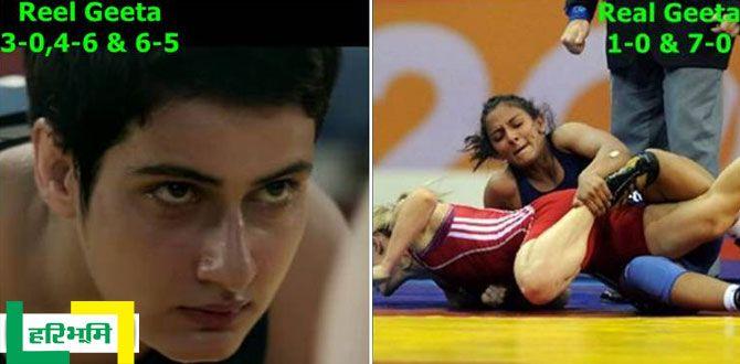 आमिर की ''दंगल'' में हुई इतनी बड़ी गलती http://entertainment.haribhoomi.com/news/entertainment/cinema/dangal-geeta-phogat-wrong-screen/51548.html