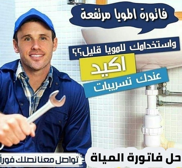 Pin By To Attend The Largest Egyptian On كاتبة مقالات ابحث عن فرصة جيدة عن بعد Baseball Cards Baseball Cards