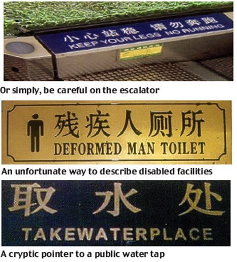 Chinglish! Hilarious examples of signs lost in translation   Daily Mail Online