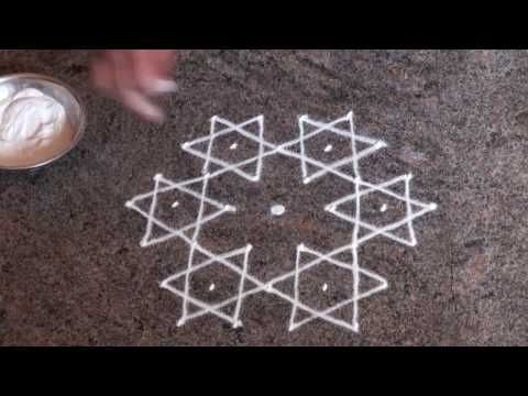 simple rangoli designs with 5 to 3 dots || easy muggulu designs || kolam with designs - YouTube