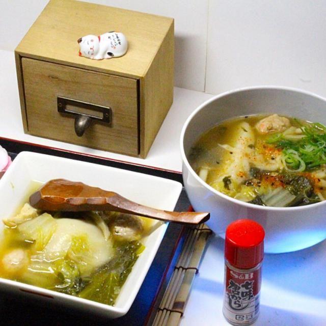 水餃子と肉団子と具沢山スープが、小鍋に入れうどんとうる餅入りもありとメモ。  うどんとうる餅とスープがとても美味しかった。ニンニクを多めの味付け。 これは又あり - 108件のもぐもぐ - 水餃子と肉団子の具沢山スープ  とうる餅とうどん  美味しい。 by hiroshikimDeU