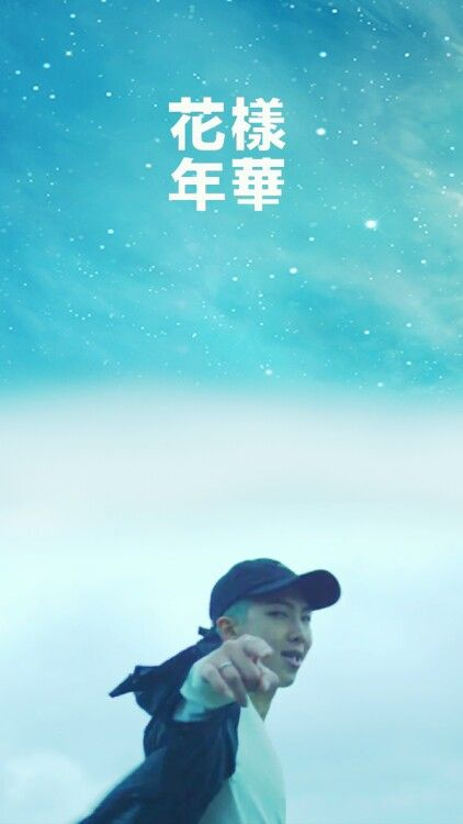 BTS / Rap Monster / Save ME / Wallpaper  BTS  Pinterest  Rap