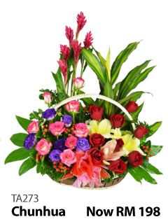 Basket of mixed flowers.