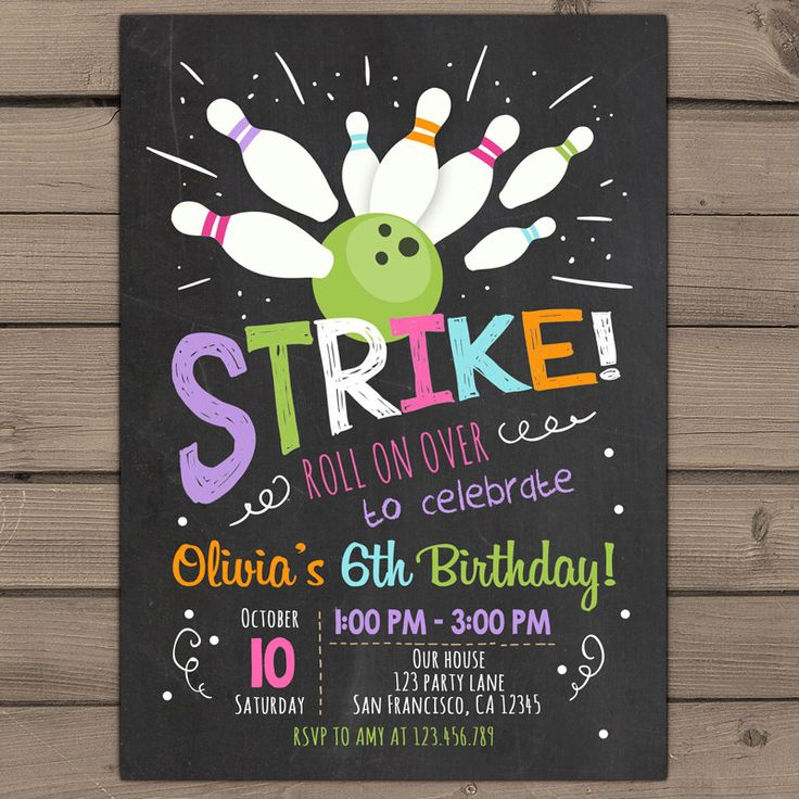 Bowling Birthday invitation Bowling Birthday Party Invitation Pink purple Girl birthday Girl Bowling Chalkboard Digital Printable ANY AGE by Anietillustration on Etsy https://www.etsy.com/listing/258958318/bowling-birthday-invitation-bowling