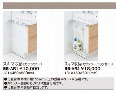 このスキマ、お風呂スリッパ置きに最適かも! の画像 失敗しない間取り相談 新築 リフォーム 間取りアドバイザー 坂口亜希子