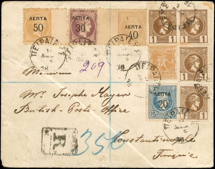 """Registered cover fr. with 50l./40l.+30l./40l.+40l./2l.+20l./25l. 1900 Surcharges+4x1l. Small Hermes Head (bl.3 imperforate vertically + single) + 1l. 1896 Olympic Games canc. """"ΠΕΙΡΑΙΕΥΣ"""" ..."""