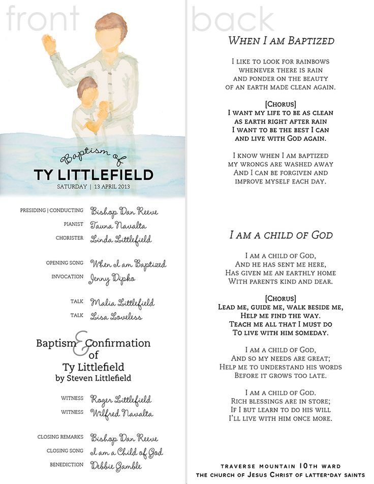 LDS Watercolor Baptism Program www.maliacreative.com