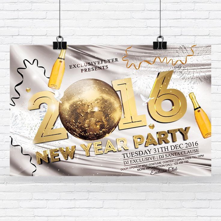 2016 New Year Party - Premium Flyer Template + Facebook ...