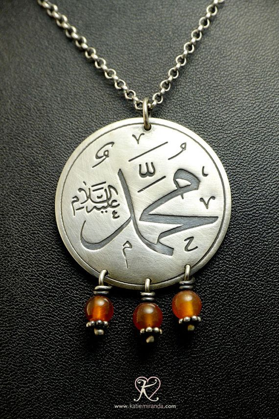 Sterling silver Muhammad necklace Islamic by KatieMirandaStudios $98
