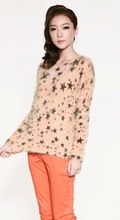 new design star pattern knitwear  best buy follow this link http://shopingayo.space