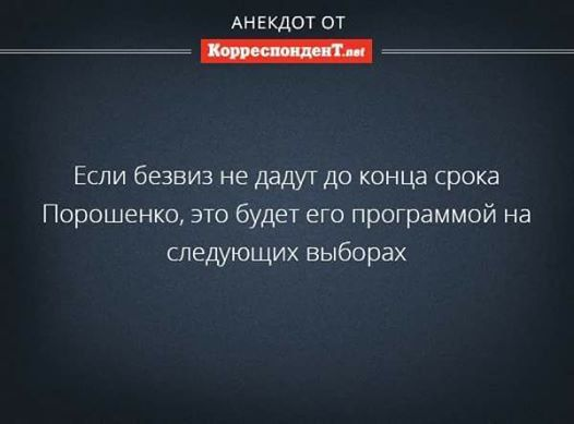 Yulia Mihalkova (@KievYulia) | Твиттер