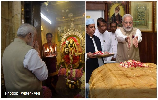 Prime Minister Narendra Modi, who was on his first bilateral visit to Myanmar, visited the shrine of Bahadur Shah Zafar and Kalibari Temple in Yangon.  Get #NarendraModi & #BJP #latestnews and #updates with - http://nm4.in/dnldapp http://www.narendramodi.in/downloadapp. Download Now.