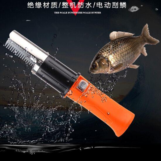 Fish Scale Scraping Machine Rechargeable Electric Scraping Fish Scales Machine Kitchen Scaling Fish Tool Cordless Fishing Scaler //Price: $49.95 & FREE Shipping //       https://baitfishinghook.com/fish-scale-scraping-machine-rechargeable-electric-scraping-fish-scales-machine-kitchen-scaling-fish-tool-cordless-fishing-scaler/,    #fish #bassfishing #fishingshop #fishingtackleshop #fishinghook #lure #reel #fishingstore #gofishing #walleyefishing #huntingandfishing #bait #tackle #angler…