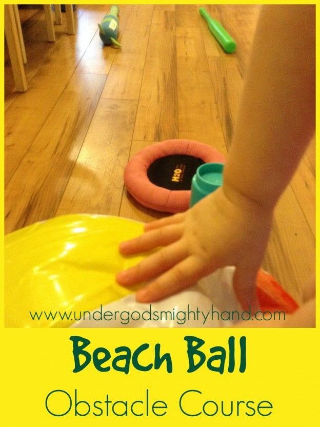 Beach Ball Obstacle Course - directions for preschoolers, plus variations for older kids {undergodsmightyhand.com}