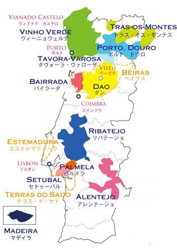 ポルトガルワイン産地地図