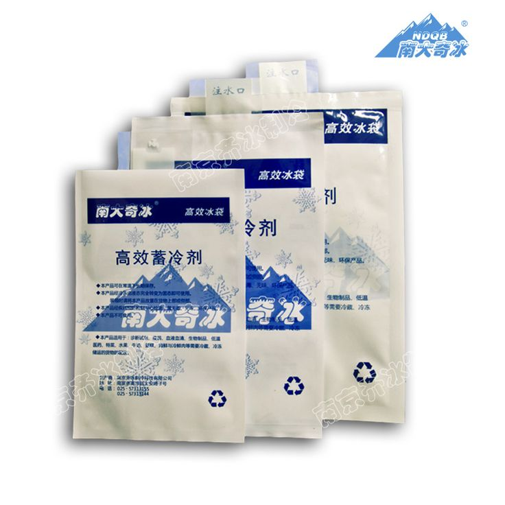Cooler bag waterflood cooler bag 250- 550ml ice pack insulation medical cooler bag