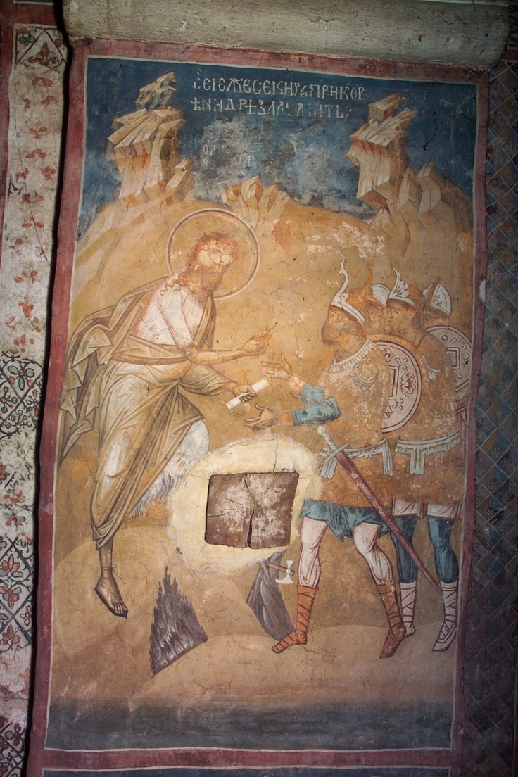BLAGO | BLAGO : Decani : 241 St. John the Forerunner Preaches to Soldiers