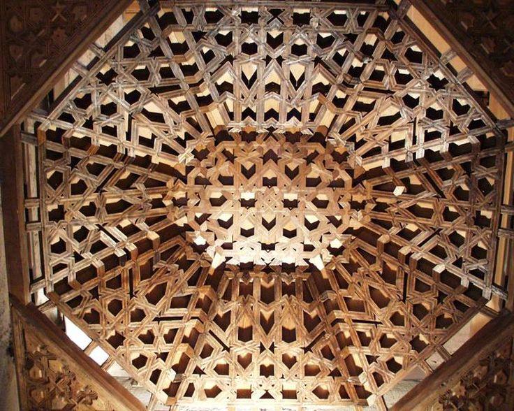 Pieza del Mes. Alhambra de Granada