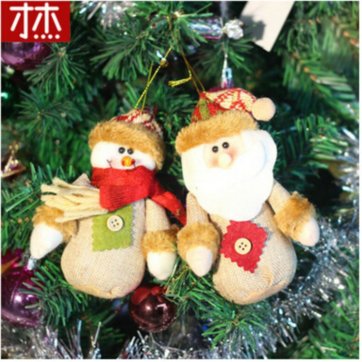 M s de 25 ideas incre bles sobre arbol de navidad comprar for Proveedores decoracion hogar