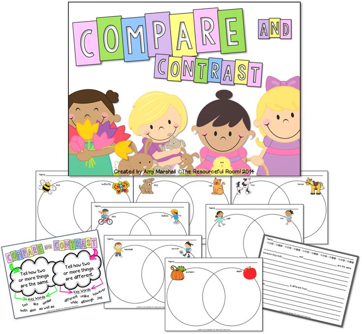 Compare and Contrast with beginning readers! *Freebie