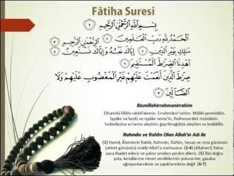 Hızlandırılmış 70 Fatiha (30 dk.) Kabe İmamı Maher al muaiqly - YouTube