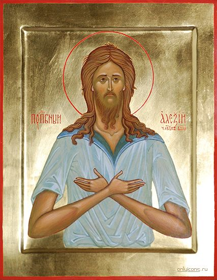 Икона святого Алексия, человека Божьего