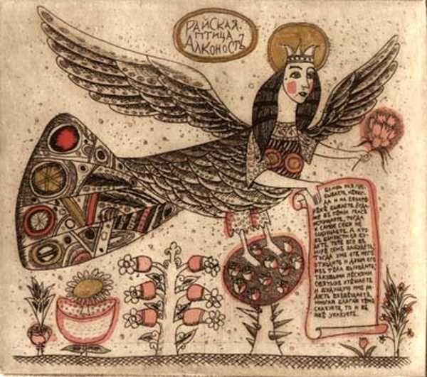 YURI NOZDRIN Bird of Paradise Alkonost.
