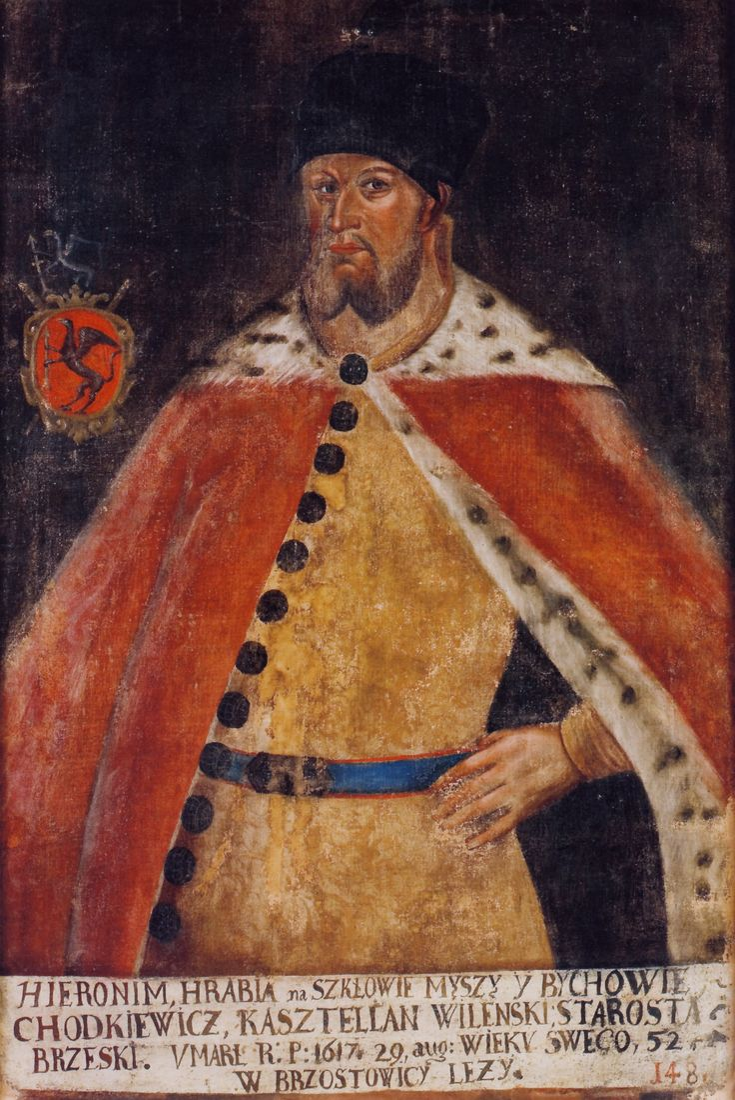 Hieronim Chodkiewicz XVII? / Геранім Хадкевіч XVII век