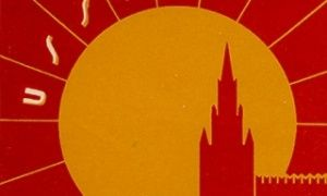 К старту сезона отпусков и путешествий AdMe.ru предлагает вам посмотреть на СССР глазами иностранцев. Впечатляющие плакаты