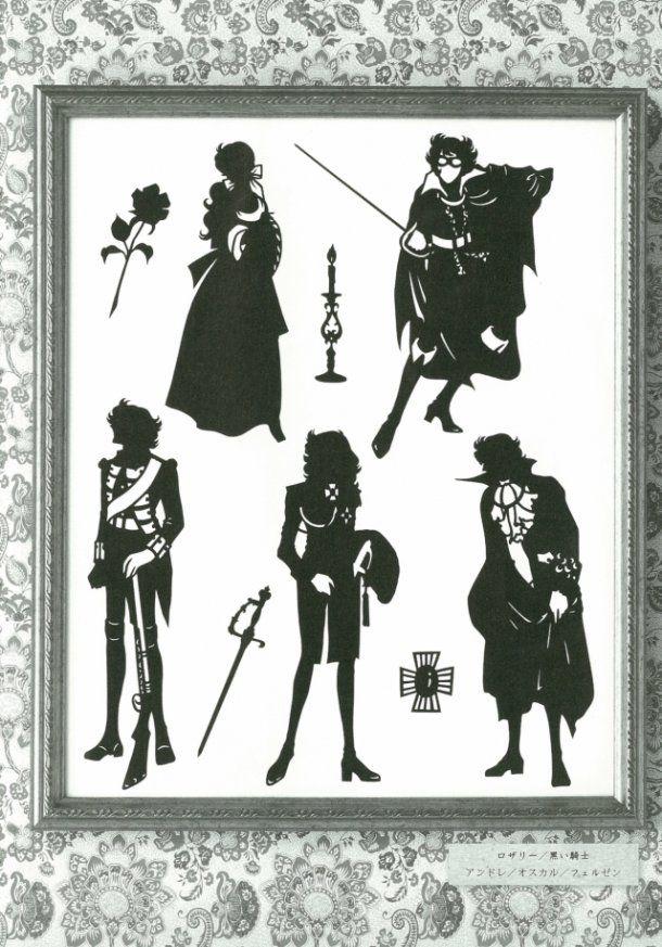 コミックナタリー - オスカルたちが切り絵に!「ベルばら」大人の切り絵図案集