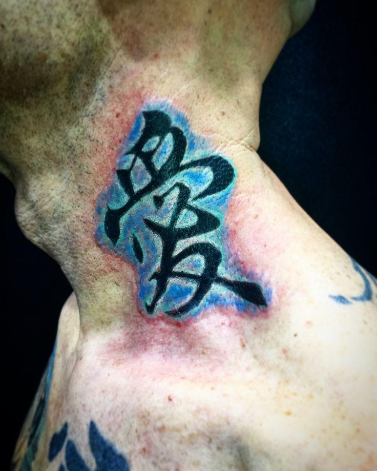 #tattooando #robertoastore #ideogrammtattoo #colortattoo #necktattoo #tattoo