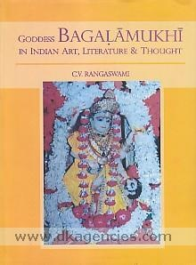 ISBN 9788188934959, DK-227591, The book offers an in-depth, exclusive study of Devi Bagalamukhi and her Sakti pithas, with emphasis on socio-cultural aspects of the goddess' cult. Beginning with a comprehensive backdrop about the genesis of Bagalamukhi's cult, her iconographic attributes, and rituals, among other aspects, the book highlights the goddess' descriptions in literature